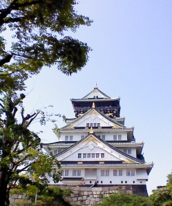 Osaka Castle by B. Harsham